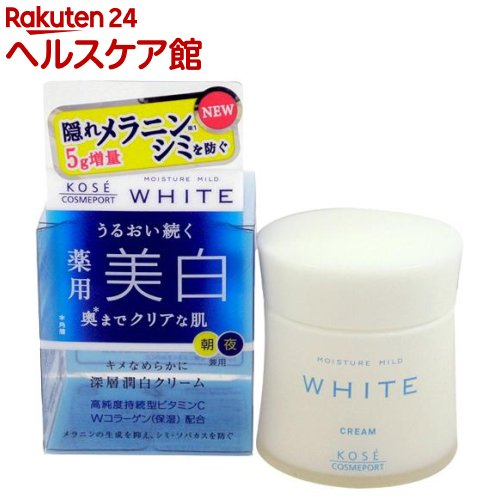 モイスチュアマイルド ホワイト クリーム b(55g)【モイスチュアマイルド】