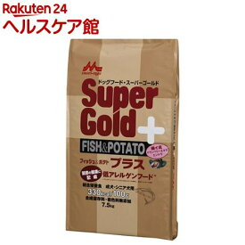 スーパーゴールド フィッシュ&ポテトプラス 関節の健康に配慮(7.5kg)【スーパーゴールド】[ドッグフード]