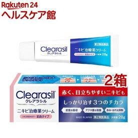 【第2類医薬品】クレアラシル ニキビ治療薬クリーム 肌色タイプ(28g*2箱セット)【クレアラシル】