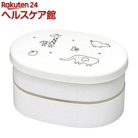 弁当箱 あにまる・わーるど 小判 ホワイト (上段)210ml (下段)210ml(1コ入)