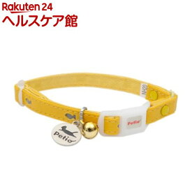 ペティオ CAT COLLAR フィッシュレザーカラー 黄(1本入)【more30】【ペティオ(Petio)】
