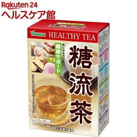 山本漢方 糖流茶(10g*24包)