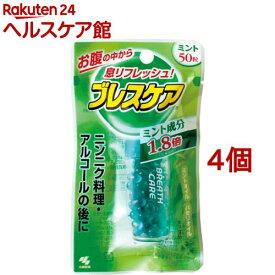 小林製薬 ブレスケア ミント(50粒入*4個セット)【ブレスケア】