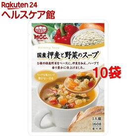 MCC 国産押し麦含む野菜たっぷりスープ(レトルト)(160g*10コ)