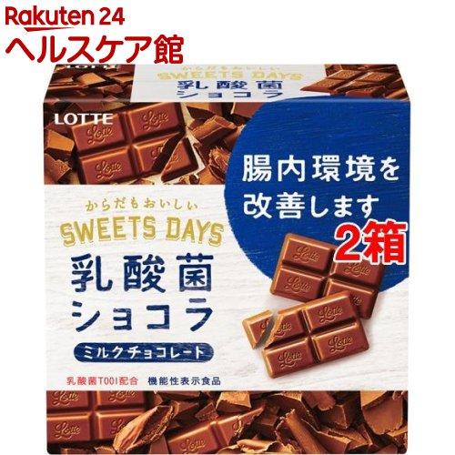 スイーツデイズ 乳酸菌ショコラ(56g*2コセット)