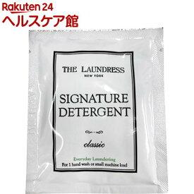 ザ・ランドレス シグネチャーデタージェント クラシック(15ml)【ザ・ランドレス(THE LAUNDRESS)】