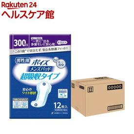 ポイズ メンズパッド 男性用 超吸収タイプ 300cc(12枚入*9パック)【ポイズ】