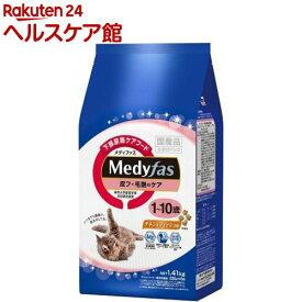 メディファス 皮フ・毛艶のケア 1-10歳 チキン&フィッシュ味(235g*6袋)【メディファス】[キャットフード]
