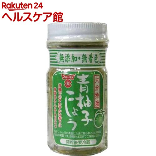 フンドーキン 青柚子こしょう(50g)【フンドーキン】