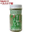 フンドーキン 青柚子こしょう(50g)【more30】【フンドーキン】