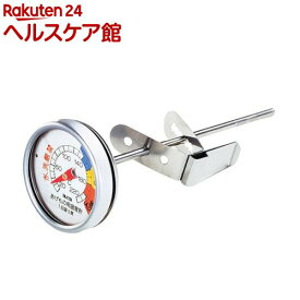 タニタ 温度計 揚げもの用温度計 クックサーモ 5495B(1台)【タニタ(TANITA)】