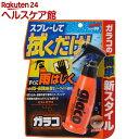 ソフト99 ミストガラコ G-85 04950(100ml)【ソフト99】