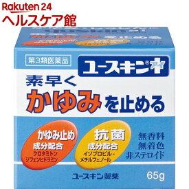 【第3類医薬品】ユースキン I(アイ)(65g)【ユースキン】