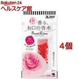 ブレスケア ブレスパルファム 飲むカプセル ローズ(50粒入*4個セット)【ブレスケア】