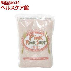 ピンクロックソルト(岩塩)(1kg)【spts4】【白松】