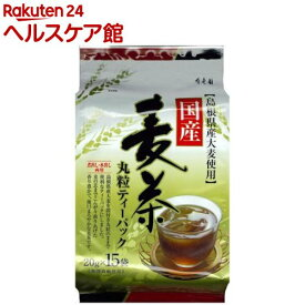 寿老園 国産 麦茶 丸粒ティーパック(20g*15袋入)【寿老園】