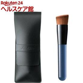 資生堂 ファンデーション ブラシ 131 専用ケース付き(1本入)【資生堂】