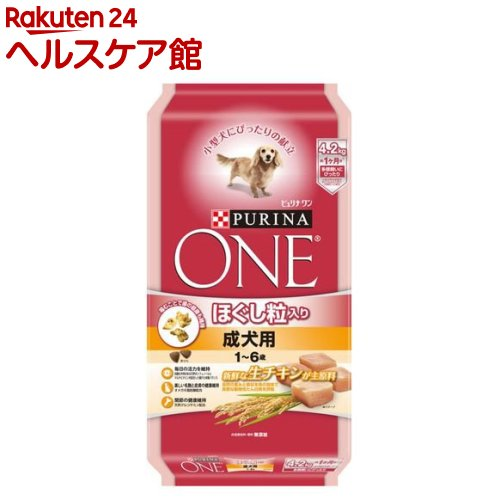 ピュリナワン ドッグ ほぐし粒入り 1〜6歳 成犬用 チキン(4.2kg)【ピュリナワン(PURINA ONE)】