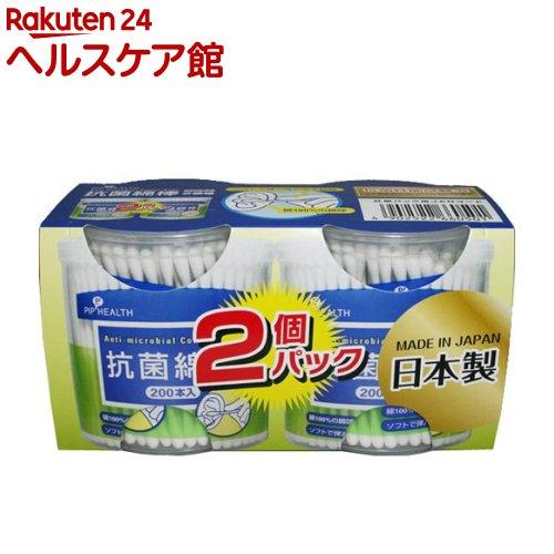 抗菌綿棒(200本入*2P)
