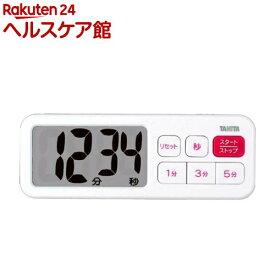 タニタ デジタルタイマー でか見えプラス ホワイト TD-395-WH(1台)【タニタ(TANITA)】