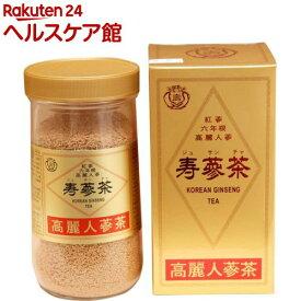 寿参茶(350g)
