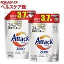 アタックZERO 洗濯洗剤 詰め替え 特大サイズ(1350g*2コセット)【atkzr】【アタックZERO】[ゼロ 洗浄 消臭 つめかえ 詰…
