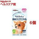 ドギーマン わんちゃんの国産低脂肪牛乳(1L*6コセット)【ドギーマン(Doggy Man)】