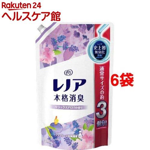レノア 本格消臭 リラックスアロマの香り つめかえ用 超特大サイズ(1.4L*6コセット)【レノア 本格消臭】