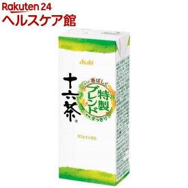 十六茶(250mL*24本入)【十六茶】