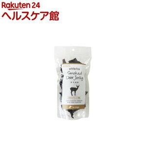 鹿肉燻製(50g)【more20】