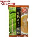 ひしわ 有機 ほうじ茶(100g)【ひしわ】