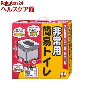 非常用簡易トイレ R-39(1セット)【spts14】[防災グッズ]
