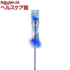 ねこモテ じゃらしフワリ ブルー(1本入)【more30】【ねこモテ】