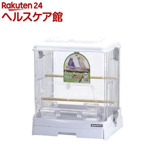 イージーホームクリアバード 35-WH(1コ入)【イージーホーム】【送料無料】