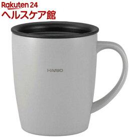 ハリオ フタ付き保温マグ300 グレー SMF-300-GR(1個)【ハリオ(HARIO)】