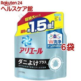 アリエール ジェル ダニよけプラス つめかえ用 超特大サイズ 液体洗剤(1.36kg*6袋セット)【アリエール】