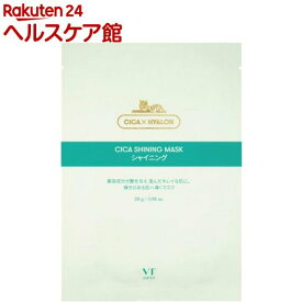VT CICAシャイニングマスク(1枚入)