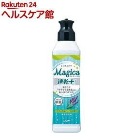 チャーミーマジカ 速乾+ ナチュラルハーブの香り 本体(220ml)【チャーミー】