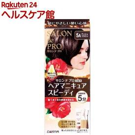 サロンドプロ 白髪用 ヘアマニキュア・スピーディ 5A アッシュブラウン(1セット)【サロンドプロ】