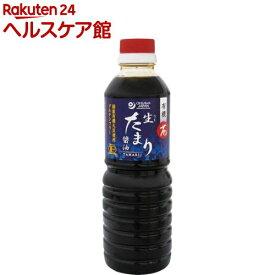 オーサワ 有機茜生たまり醤油(500ml)【オーサワ】