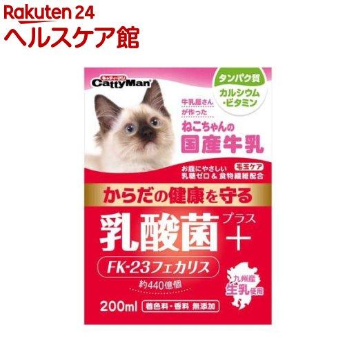 ドギーマン ねこちゃんの国産牛乳 乳酸菌プラス(200mL)【ドギーマン(Doggy Man)】
