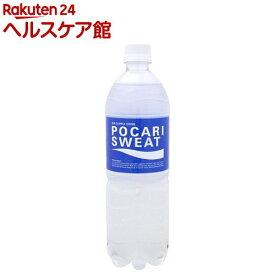 ポカリスエット(900ml*12本入)【ポカリスエット】
