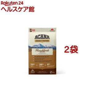 アカナ ランチランド(正規輸入品)(11.4kg*2袋セット)【アカナ】