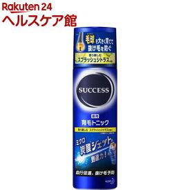 サクセス 薬用育毛トニック スプラッシュシトラス(180g)【サクセス】