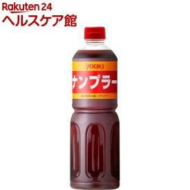 ユウキ食品 業務用 ナンプラー(1.2kg)【ユウキ食品(youki)】