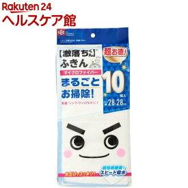 激落ちふきん(10枚入)【more20】【激落ち(レック)】