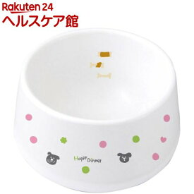 食べやすい陶製食器 犬用 S(1コ入)【マルカン(ペット)】