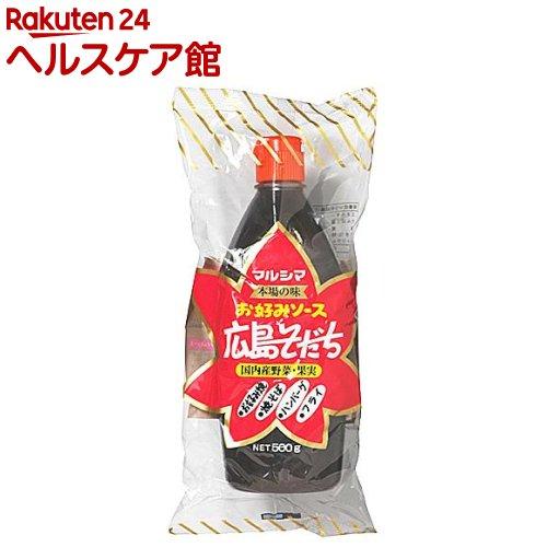 マルシマお好みソース 広島そだち(500g)
