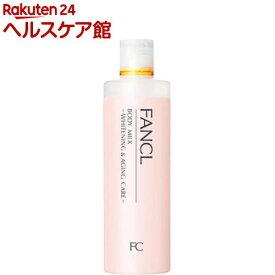 ファンケル ボディミルク 美白&エイジングケア(150g)【ファンケル】