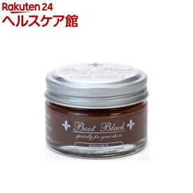 ブートブラックシルバーライン シュークリーム ブラウン(55g)【ブートブラックシルバーライン】